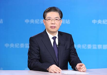 徐海荣材料图 图像来历:中心纪委督查部网站