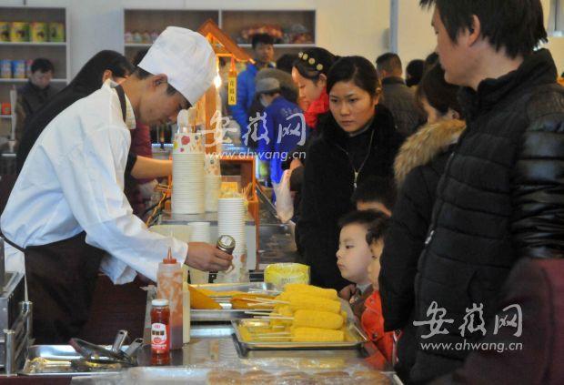 40多家芜湖名小吃正式入驻汇金广场