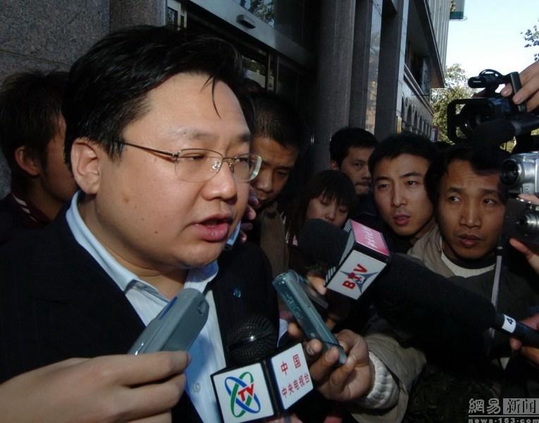 前实德集团董事长徐明狱中因病去世 终年44岁(组图)