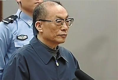 2013年7月8日,原铁道部部长刘志军被控受贿、滥用职权案在北京市二中院公开宣判。视频截图
