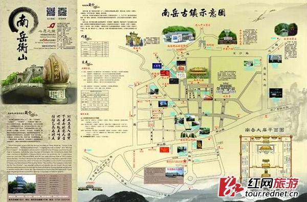 南岳衡山首张手绘旅游地图出炉 游客可免费领取