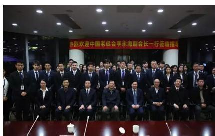 申彤集团私募_申彤集团管理信息化全面部署用友NC6黄春华