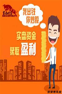 中国南方航空公司人工机票退票服务电话是多少