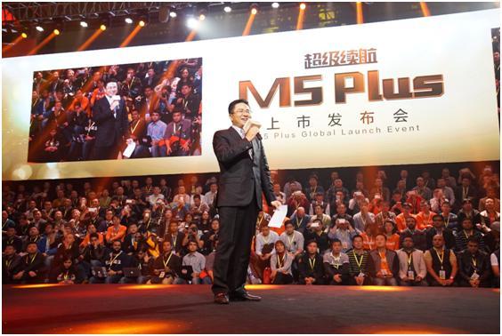 金立刘立荣:立足全球市场明年目标4500万台