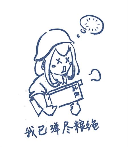 动漫 简笔画 卡通 漫画 手绘 头像 线稿 450_516