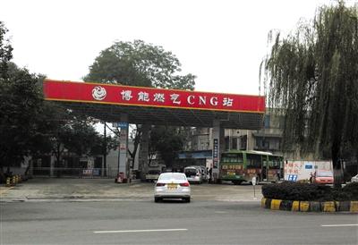 李晓梅违规帮助四川博能燃气公司增加公用天然气指标。新京报记者 封莉 摄