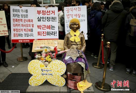 """韩日""""慰安妇协议""""引关注 韩日官员将会"""