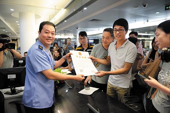 广州CBD一个办公卡位 也能注册成一家公司了