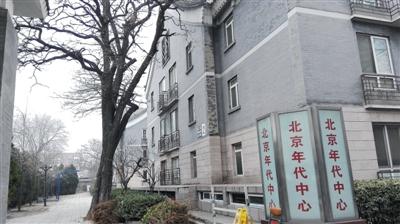 北京前马厂胡同60号院1、2号楼,被曹永正买下作为北京年代公司的总部。院子西侧这棵老槐被曹永正称为摇钱树。新京报记者 封莉 摄