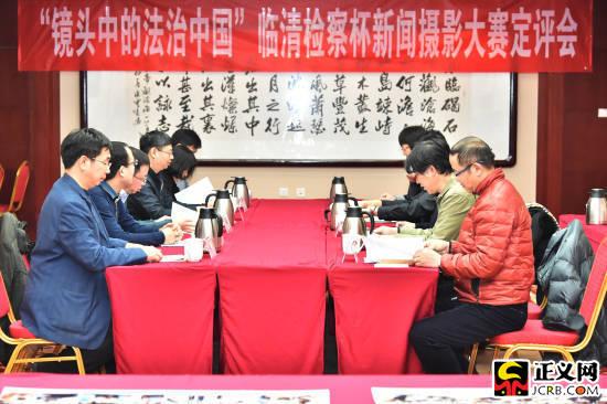 镜头中的法治中国新闻摄影大赛揭晓 69件作品榜上有名 - 昆仑玉 - 昆仑玉博客---智者乐山 仁者乐水