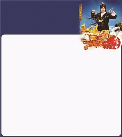 ppt 背景 背景图片 边框 模板 设计 相框 400_448