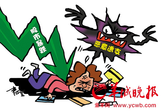 银行又开启配资炒股了 广州女教授配资炒股亏大了 开8张信用卡套现补仓