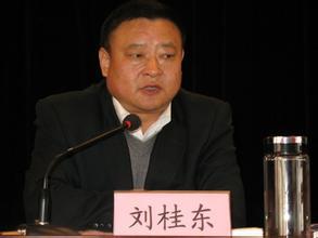 刘桂东。(资料图)