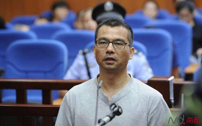 广州市协作办原纪委书记何继雄受贿2700万 一