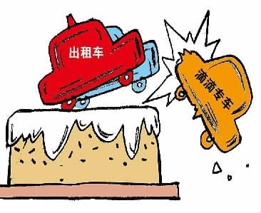 """山东日照""""的哥""""打砸""""滴滴专车""""办公场所被提起公诉"""