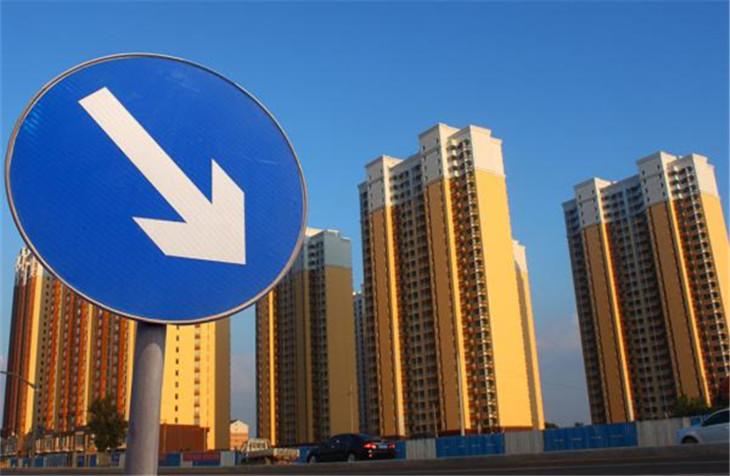 深陷二三线楼市高库存泥潭?中华企业连亏两年
