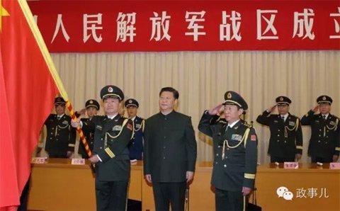 习近平将军旗授予南部战区