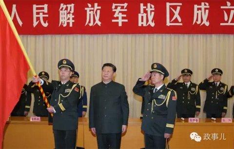 习近平将军旗授予中部战区