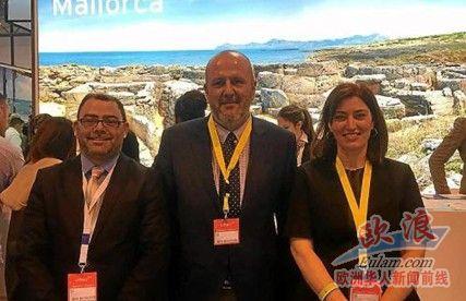 图:马得利国际旅游展马略卡岛展区