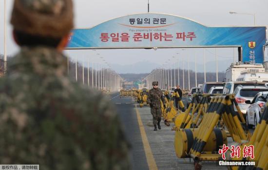 资料图:当地时间2016年2月11日,韩国坡州市,韩政府10日决定停止开城工业园区运营,以此作为对朝鲜进行核试验及以弹道导弹技术进行发射行动的回应。韩方企业正准备从开城工业区撤出。图为韩方军事人员在工业区附近。