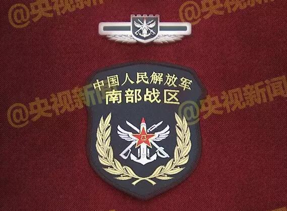北京pk10开奖直播纪录