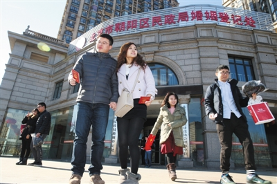 昨日,领完结婚证的新人们走出朝阳区民政局婚姻登记处。新京报记者 尹亚飞 摄