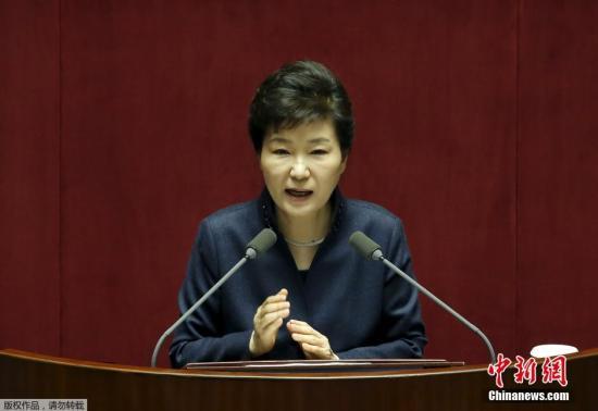 韩国青瓦台:将通过特检调查证明朴槿惠无罪