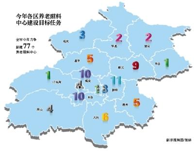 丽水水阁人口2020总人数口_丽水水阁公交车