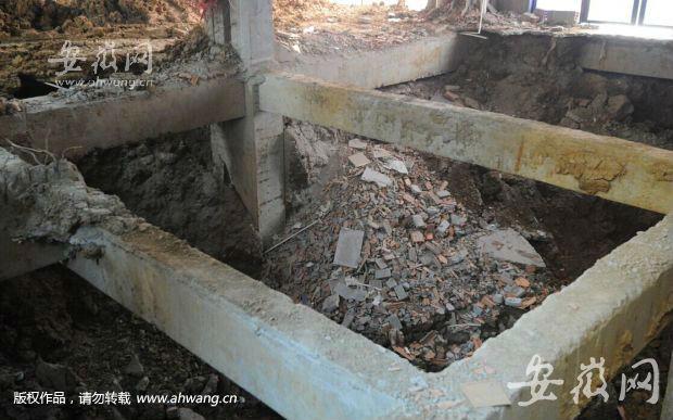 合肥一饭店偷挖地下室依然没有回填(图)包装如何情趣用品图片