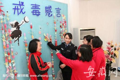 安徽省女子戒毒所提供一站式帮扶spc240dn操作说明图片