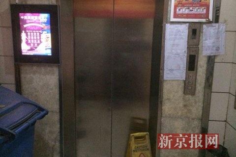 检测不合格的电梯被关停。