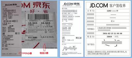 深圳将车险提前签单时间缩短至30天 释放了什么信号?