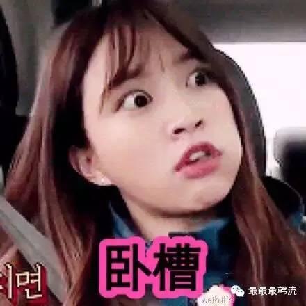 HaNi和李光洙真的对决动态的撇嘴?表情包不是qq图片表情图片