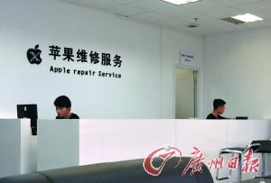 """非苹果公司授权维修点大大方方地挂着""""苹果维修""""字样。广州日报记者卢政 摄"""