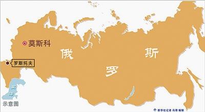 迪拜客机俄罗斯坠毁原因