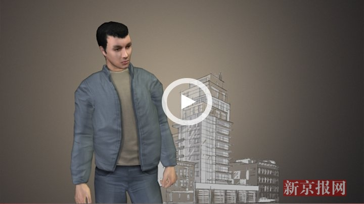 3D:高学历90后入室盗窃强奸房主 逼迫其喝小便
