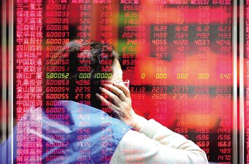 [场外股票配资 伞形信托是什么意思]多家股份行放大场外配资杠杆至1:3,劣后门槛5000万