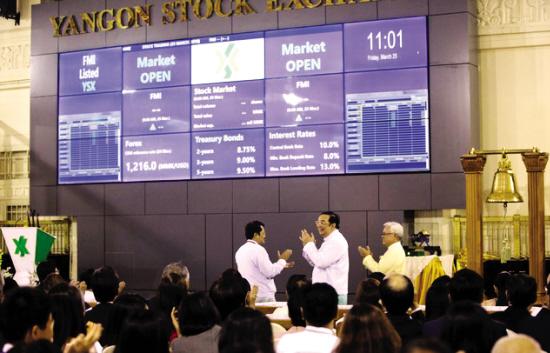 缅甸仰光证交所开市 股票仅一只