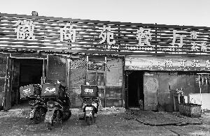 """一家名为""""鬼掉牙半价羊蝎子""""的店,""""饿了么""""闪现地点为""""丰台区京明世纪商品市集东1号"""",但记者在该地点仅找到了""""徽商苑家常菜""""。王超/摄"""