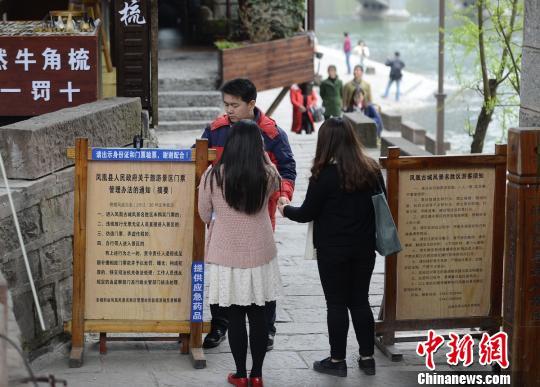 验票人员为游客验票。 杨华峰 摄