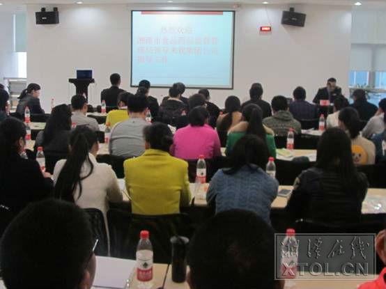 把培训课堂搬进企业 湘潭食药监部门创新形式