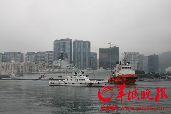 海事船艇监护作业