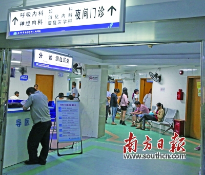 光明新区试行公立医院夜间门诊全科开放