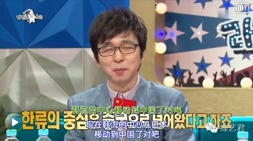 韩国人夸大其词的功夫实在是要上天!