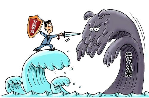 """专家谈水污染防治:检察机关要用好公益诉讼""""利剑"""""""