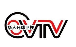 华人环球卫视刘长礼:让中国文化为世界文明做贡献