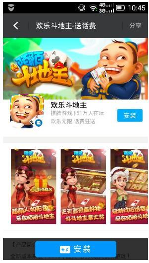http://www.weixinrensheng.com/youxi/2225501.html