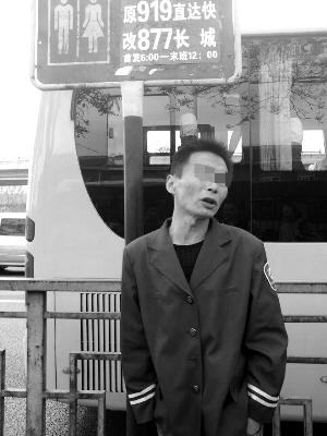 """""""公交作业人员""""在地铁站左近揽客。"""