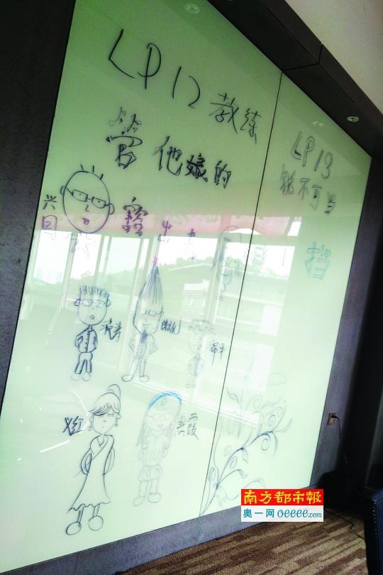 ↑↑ 慧宏办公地点的会议室一角。