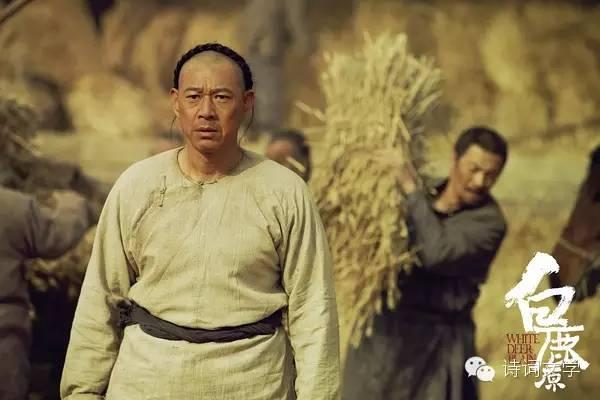 《白鹿原》经典台词,缅怀陈忠实先生